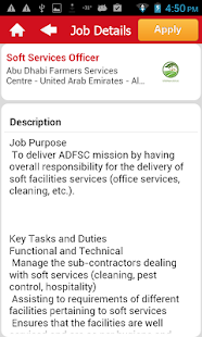Jobs Abu Dhabi- screenshot thumbnail