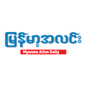Myanma Alinn Daily icon