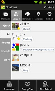 ChatPlus - screenshot thumbnail