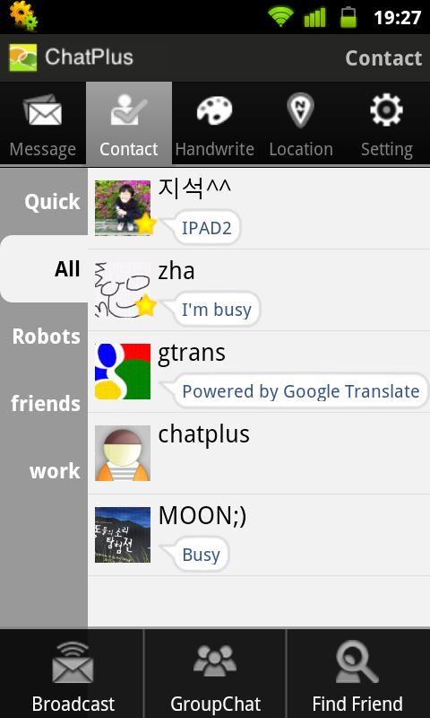 ChatPlus - screenshot