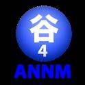 谷山浩子のオールナイトニッポンモバイル2012年 6月号4 icon
