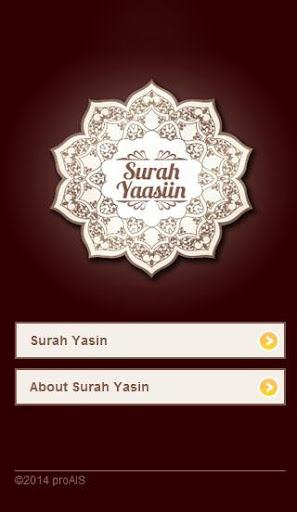 Surah Yaseen English