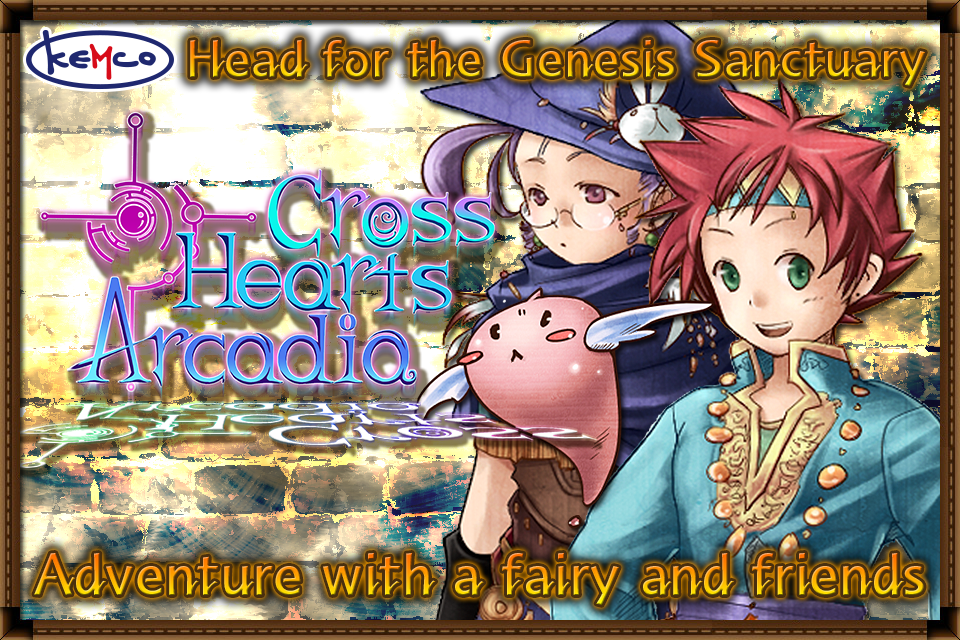 RPG Cross Hearts Arcadia- screenshot