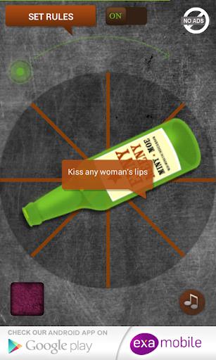 玩免費娛樂APP|下載偷一個吻 app不用錢|硬是要APP