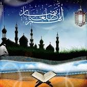 رمضان التوبة