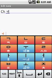 CHAN Y.PARK Input Method