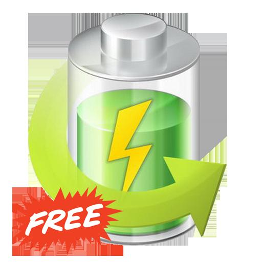 節省電池安全