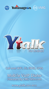 YTALK HD- screenshot thumbnail