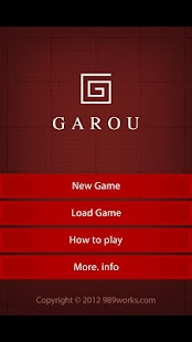 GAROU - room escape game - - screenshot thumbnail