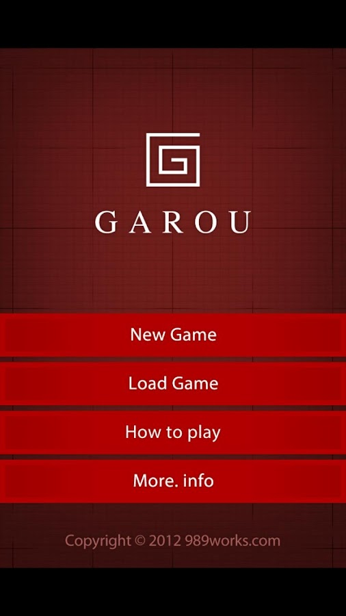 GAROU - room escape game -- screenshot