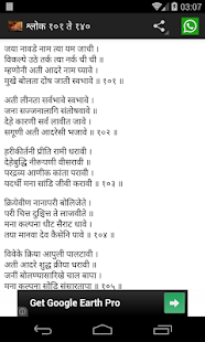 rabindranath tagore poem on shivaji maharaj auto design tech