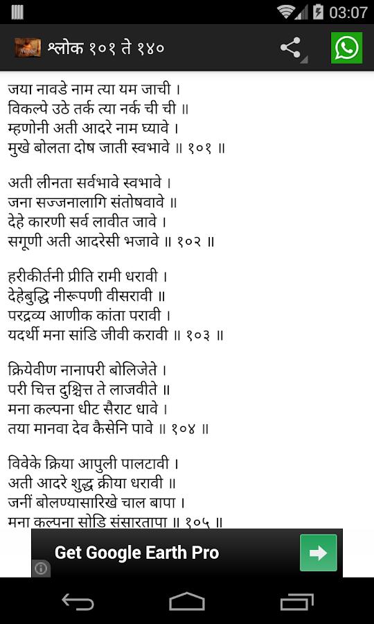 mera ninth standard ka pehla din Piano notations for hindi songs pages home list of songs contact us online play mera pehla pehla pyaar pehli nazar main race chords yeh dooriyan kisi roz tumse mulaakat hogi e a c b a b e g# b a g# a meri jaan us din mere saath hogi e a c b a b e g# b a g# a magar kab na jaa.