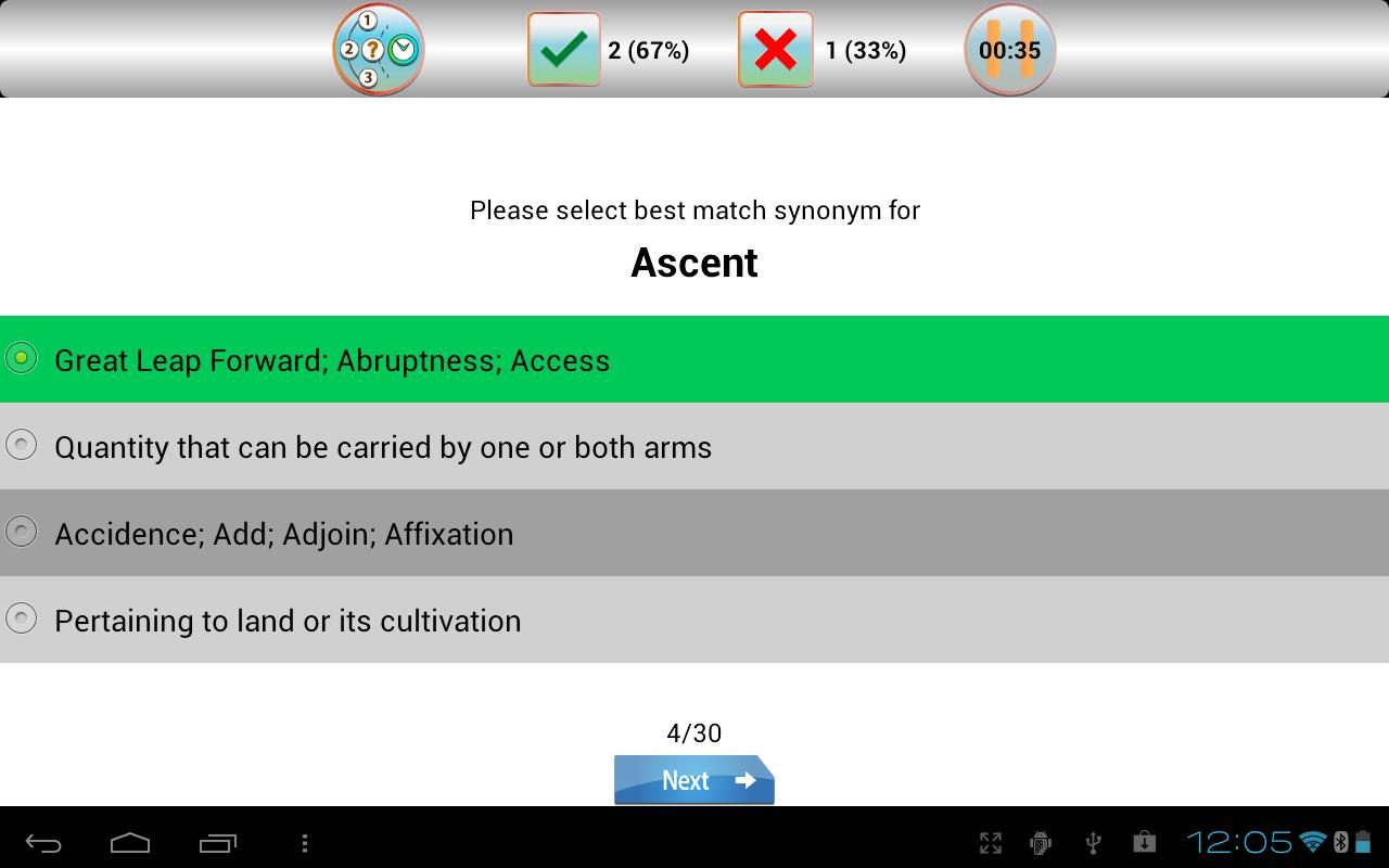 sTutor - GRE Vocab Lite - screenshot
