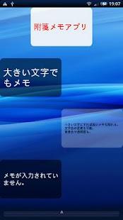 Fusen - Tag Memo- screenshot thumbnail