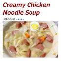 Creamy Chicken Noodle Soup icon