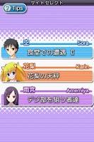 Screenshot of Airs(エアーズ)