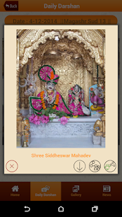 Junagadh Temple- screenshot thumbnail