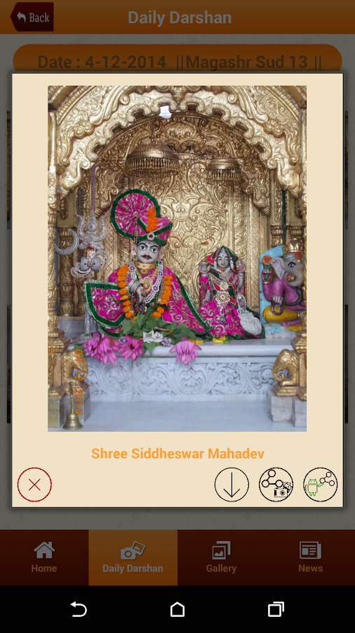 Junagadh Temple- screenshot