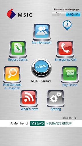 MSIG iApp