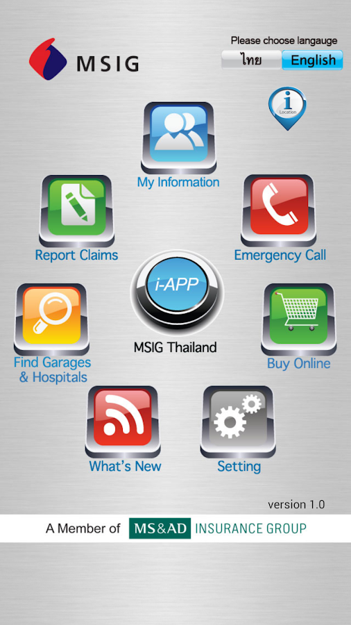 MSIG iApp - screenshot