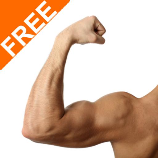 9 分鐘的手臂鍛煉 健康 App LOGO-硬是要APP