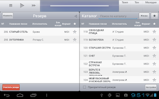 Screenshot of AST Manager FREE