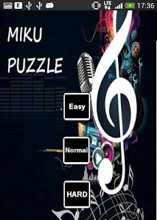 初音ミク 暇つぶしパズル【ボカロ】のおすすめ画像1