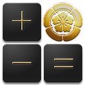 Samurai Calculator Free icon