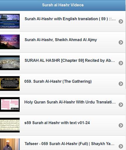 Surah al Hashr Videos