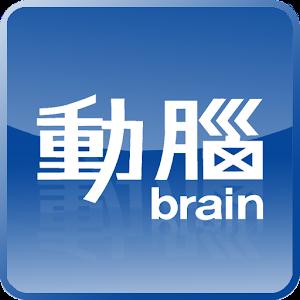 動腦行銷創意 新聞 App LOGO-APP開箱王
