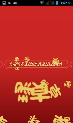 Cheok Keuw