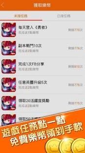 7725手機遊戲助手
