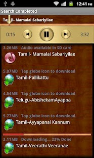 Lord Ayyappa Temple - screenshot thumbnail
