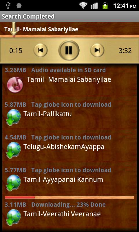 Lord Ayyappa Temple - screenshot