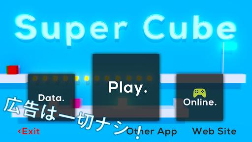 スーパーキューブ 3D