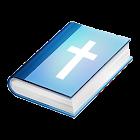 MyBible 中文聖經和合本 / 多國語言 icon