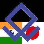 Japanese Hindi Dictionary