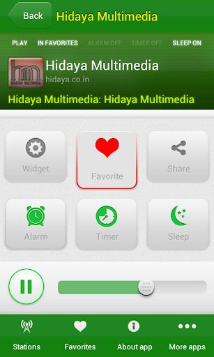 無料音乐Appのイスラムラジオ|記事Game