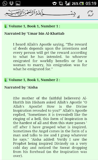 【免費書籍App】Sahih Bukhari Vol. 1 FREE-APP點子