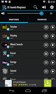 3D Sounds Ringtones- screenshot thumbnail