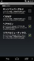 Screenshot of CouponMap