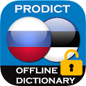 Unlocker ProDict Estonian icon