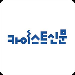 카이스트신문 아이콘