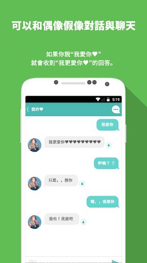 玩娛樂App|Mydol (STAR 解鎖屏幕)免費|APP試玩