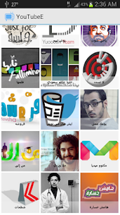 يوتيوبي YouTubeE - screenshot thumbnail