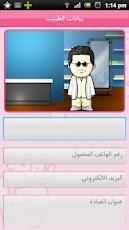برنامج nonogay برنامج عربي للمرأه