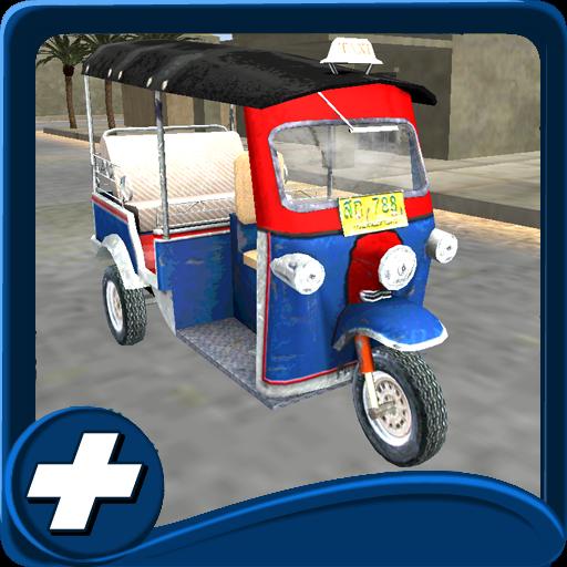 賽車遊戲App|トゥクトゥクタクシーシミュレータをトゥクトゥク LOGO-3C達人阿輝的APP