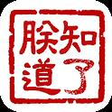 Emperor's Treasure icon