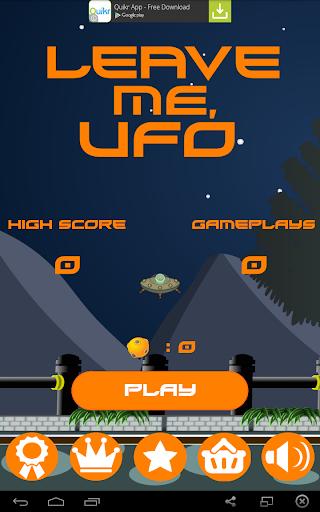 Leave me UFO