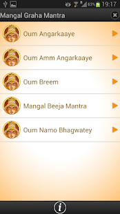 Mangal Graha Mantra - screenshot thumbnail